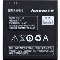 Аккумулятор Lenovo BL197 (A798t, A800, A820, S720, S868T, S899T)