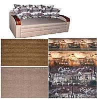 Софа прямая с накладками Прага, подушки с городом