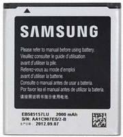 Аккумулятор (Батарея) Samsung G355H/I8530/I8550/I8552/I8730 EB-BG355BBE (2000 mAh)