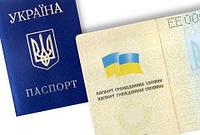 Прописка в Одессе временная и постоянная