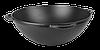 Казан чугунный азиатский, эмалированный , без крышки. Объем 30 литров.