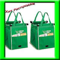 Хозяйственная сумка для покупок Grab Bag, Грэб Бэг