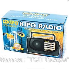 Радиоприемник Kipo KB-308AC, Радио Kipo,Радиоприемник переносной, фото 3