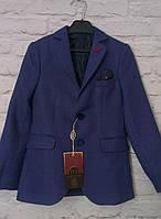 Пиджак синий для мальчика 116-140, подростковая одежда