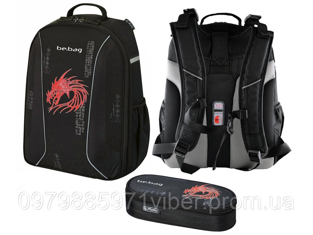 4f98868c89e1 Школьный рюкзак Herlitz Be Bag AirGo Dragon с пеналом, цена 2 500 грн.,  купить в Львове — Prom.ua (ID#548933940)