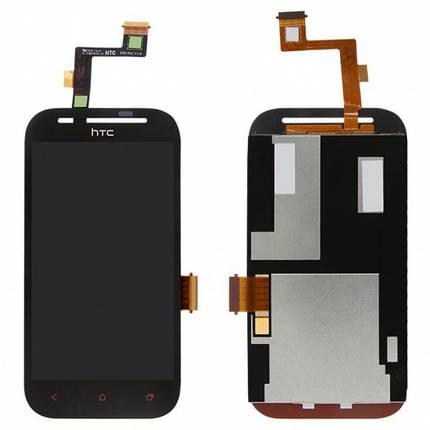 Дисплей (экран) для HTC T326e Desire SV + с сенсором (тачскрином) черный, фото 2