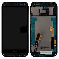 Дисплей (экран) для HTC One E8 Dual Sim + с сенсором (тачскрином) и рамкой серый Оригинал