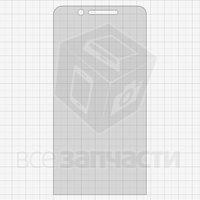 Закаленное защитное стекло для мобильных телефонов Nokia 530 Lumia