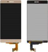 Дисплей (экран) для Huawei P8 (GRA-UL00) + с сенсором (тачскрином) золотистый