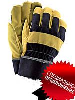 Рабочие перчатки кожаные