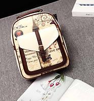 Рюкзак - портфель женский винтажный.