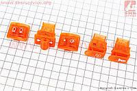 Кнопка переключатель Honda DIO50/GY6 к-кт 5шт (прозрачно оранжевые)