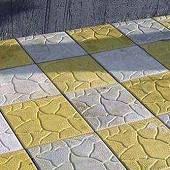 Форма для тротуарной плитки Тучка 30 х 30 х 3 см