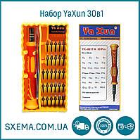 Набор отверток YaXun YX-8017A отвертки для телефонов планшетов