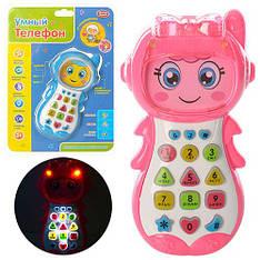 Телефон Play Smart 7483, 13,5 см (Y)