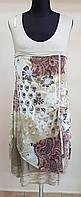Сарафан Трикотажный с цветной сеткой( Франция)