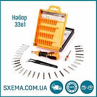 Набор отверток Jakemy JM-8101 33в1 отвертки для телефонов и  электроники