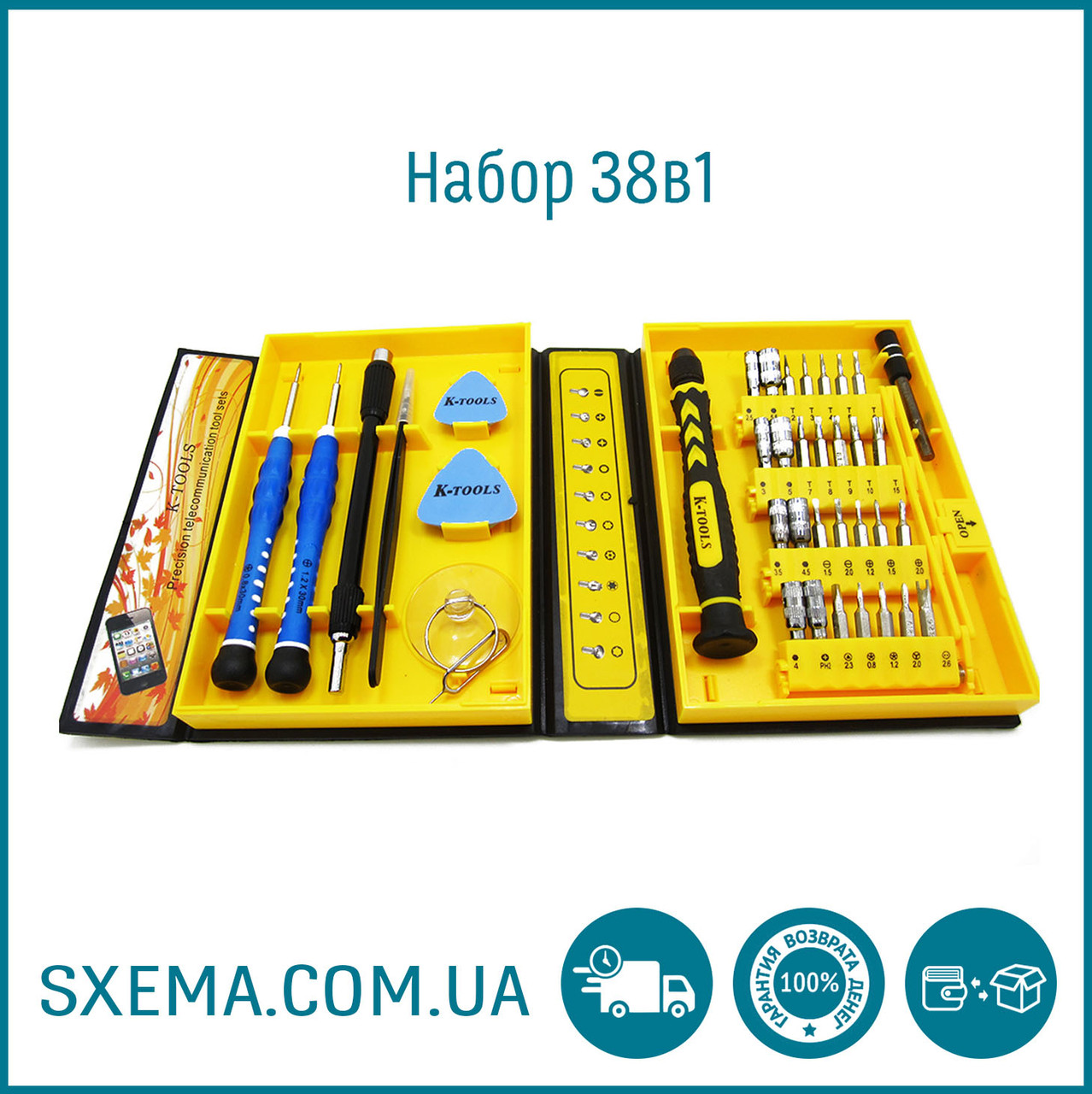 Набор отверток K-Tools 1252 (38 предметов для ремонта телефонов планшетов компьютеров)