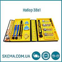 Набор отверток K-Tools 1252 (38 предметов для ремонта телефонов планшетов компьютеров), фото 1