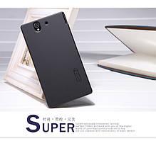 Чехол Nillkin Matte для Sony Xperia Z (L36i) (+ пленка)             Черный