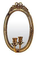 Зеркало настенное с подсвечником Stilars  624
