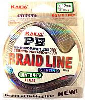 Шнур поводковый Kaida Braid Line сечение 0,12, 110м