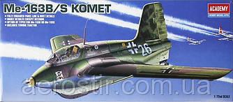 Me-163B/S Komet 1/72 ACADEMY 1673