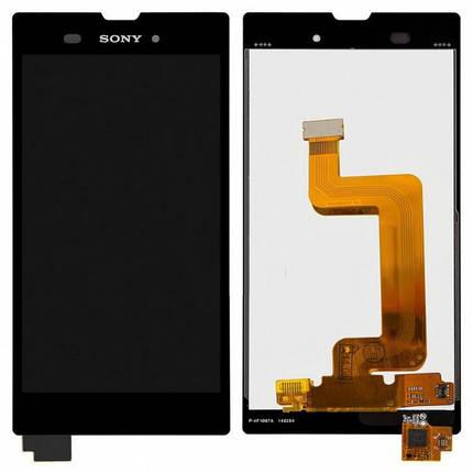 Дисплей (экран) для Sony D5106 Xperia T3 с сенсором (тачскрином) черный, фото 2