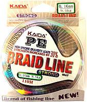Шнур плетеный Kaida Braid Line сечение 0,16, 110м
