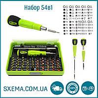 Набор отверток 54в1 HUIJIAQI No.8921 для ремонта бытовой техники, телефонов, ноутбуков
