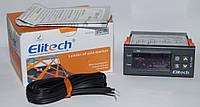 Терморегулятор высокоточный Elitech STC-1000 с порогом включения в 0.3°С