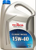 Моторное масло TEMOL CLASSIC DIESEL 15w40 5/10/20/205л.