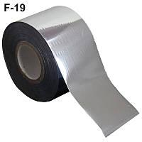 Фольга переводная для литья серебро 0,5 м