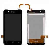 Дисплей (экран) для HTC 210 Desire Dual Sim + с сенсором (тачскрином) черный Оригинал