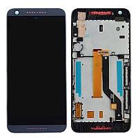 Дисплей (экран) для HTC 626G Desire Dual Sim + с сенсором (тачскрином) и рамкой синий
