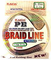 Шнур Кайда Braid Line сечение 0,40, 110м