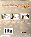 Шнур Кайда Braid Line сечение 0,40, 110м, фото 2