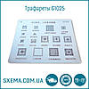 BGA трафарет G1025 для процессоров MTK 6589,6577,6517,6577,8825,6628