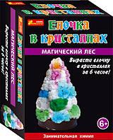 Выращивание кристаллов Ёлочка в кристаллах (разноцветная)