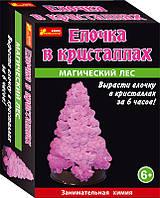 Выращивание кристаллов Ёлочка в кристаллах (розовая)