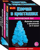 Выращивание кристаллов Ёлочка в кристаллах (голубая)
