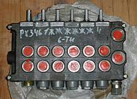 Гидрораспределитель РХ-346 (6 секций)