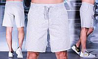 Мужские  молодёжные шорты