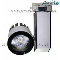 Светодиодный трековый светильник EV-005 20W4 4200К. LED трековый светильник.