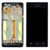 Дисплей (экран) для Huawei Ascend P1 U9200 + с сенсором (тачскрином) и рамкой Black