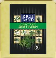 Субстрат для пальмы Rich Land, 5л