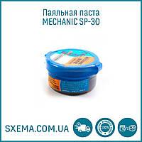 BGA паста Mechanic XG-30  оловянно-свинцовая