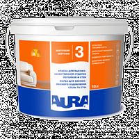 Интерьерная акрилатная краска Luxpro 3 AURA