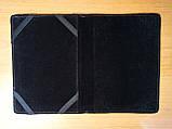 Чехол книжка Assistant AE-702 Magic E700 Explay B-701 Archos 70, фото 4