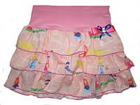 Юбка ламбада для девочек (6-10лет)